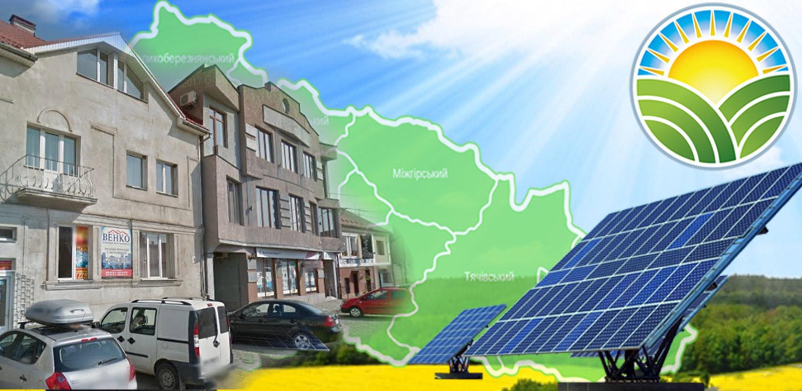 ТОВ «Сонячна енергія плюс»